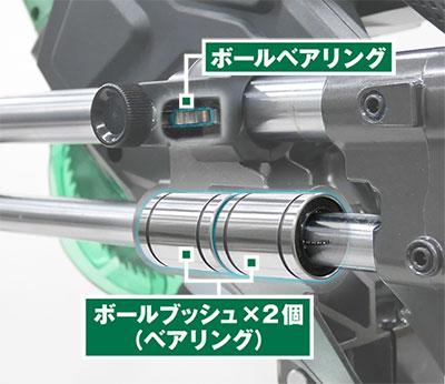 HiKOKI(ハイコーキ)コードレス卓上スライド丸のこ(C3606DRB)はトリプルベアリングで高精度切断