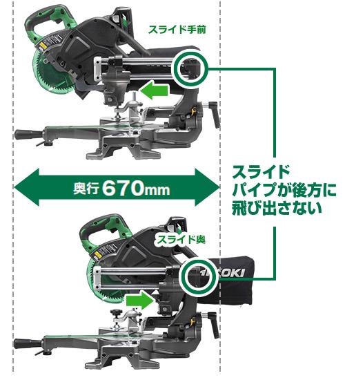 HiKOKI(ハイコーキ)コードレス卓上スライド丸のこ(C3606DRB)は、狭い現場でも作業しやすいスライド方式採用