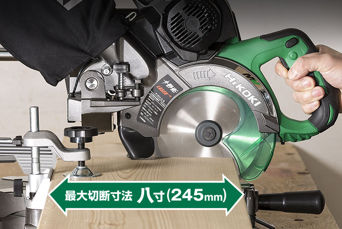 HiKOKI(ハイコーキ)コードレス卓上スライド丸のこ(C3606DRB)は、最大切断寸法八寸245mm