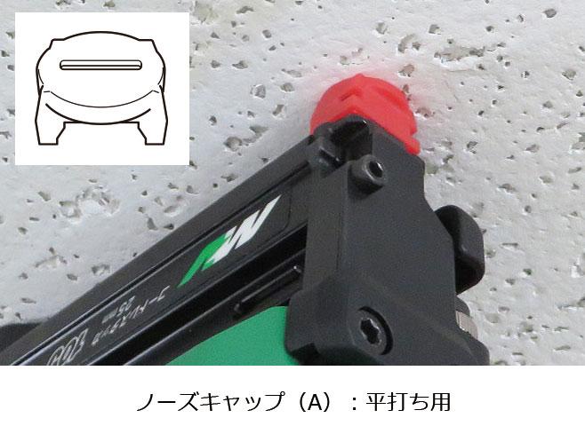 HiKOKI無繩塔克(N3604DJ)具有較大的表面積,可以平整敲打,並且適合插入柔軟的材料中。