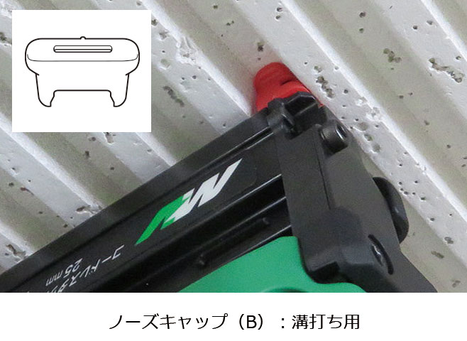 HiKOKI無繩塔克(N3610DJ)的尖端較細,可用於切槽,適合打入不均勻的物料。