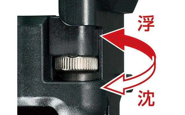 HiKOKI無繩塔克(N3604DJ)可以無級和無工具地調節行駛深度