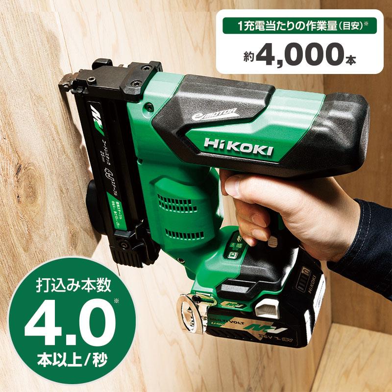 驅動器數量:4.0或更高/秒,每次充電的工作量:約4,000
