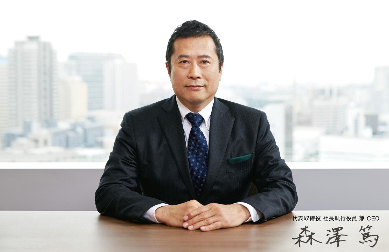 社長就任のご挨拶:KOKI PRESS